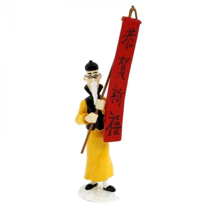 Figurine Tintin Mr Wang Jen-Ghié Moulinsart Carte de voeux 1972 (46975)