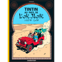 Album The Adventures of Tintin T15 - Land of Black Gold