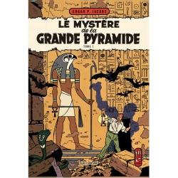 Carte postale Blake et Mortimer: Le Mystère de la Grande Pyramide T1 (10x15cm)