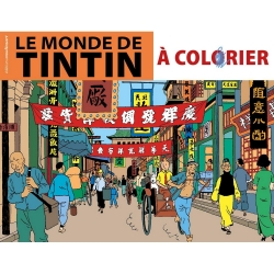 Libro para colorear Las aventuras de Tintín 24378 (2018)