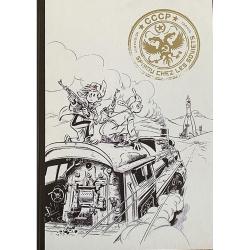 Album de luxe Black & White Spirou et Fantasio, Spirou chez les Soviets (2019)