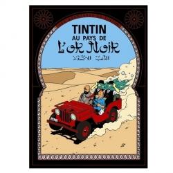 Carte postale album de Tintin: Tintin au pays de l'or noir 30083 (15x10cm)
