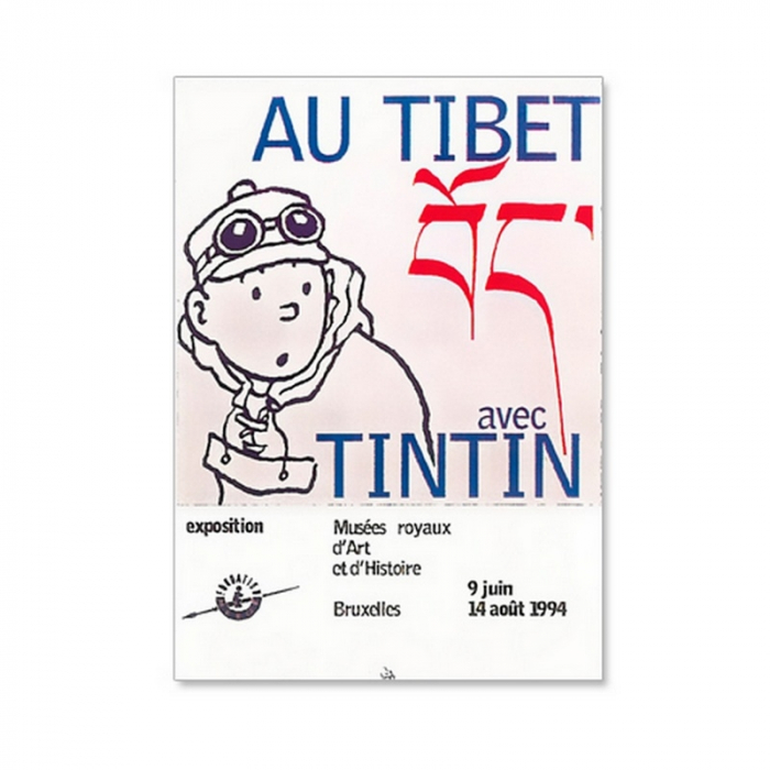 Poster Au Tibet avec Tintin from the Brussels 1994 exhibition 24023 (30x40cm)