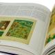 Tintin Hergé, Chronologie d'une oeuvre 1943-1949 Volume 5 (24052)