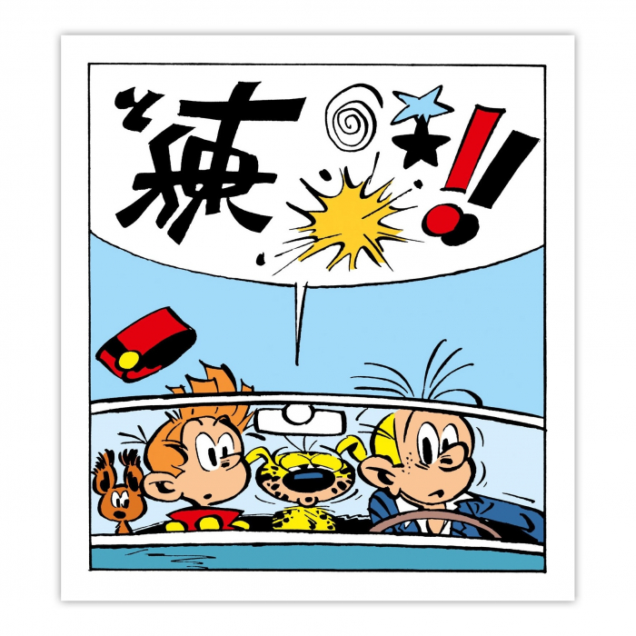 Framed Canvas Spirou and Fantasio Swear Words Grand Vingtième (40x45cm)