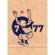 Bolsa en papel kraft reciclado Tintín de 7 a 77 años 34x18x8cm (04122)