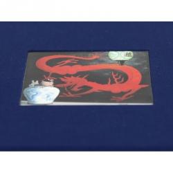 Cofre colección de los álbumes de las aventuras de Tintín (Castellano)