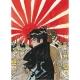 A4 Plastic Folder Corto Maltese La Jeunesse (15100100)