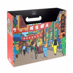 A4 Tintin File Box The Adventures of Tintin Shanghái (54371)