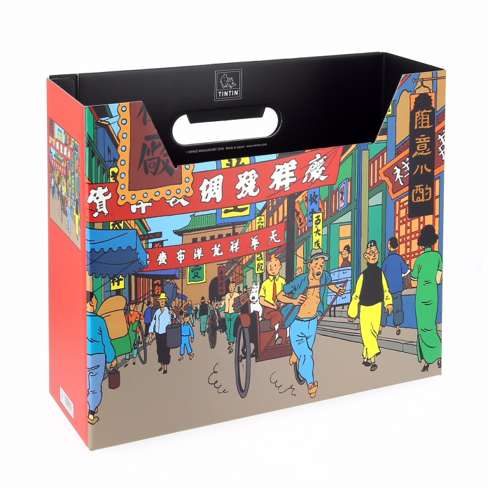 A4 Tintin File Box The Adventures of Tintin Shanghái (54371)