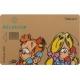 Collectible Phone Card Belgacom Young Spirou (1998)