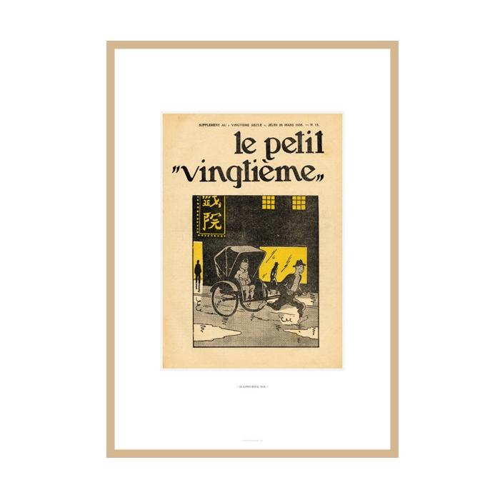 Lithograph Tintin Le Petit Vingtième The Blue Lotus 1935 23544 (30x20cm)