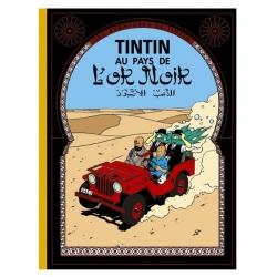 Álbum de Tintín: Tintin au pays de l'or noir Edición fac-similé colores 1950