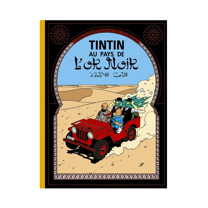 Tintin album: Tintin au pays de l'or noir Edition fac-similé colours 1950